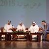جمعية عجمان للتنمية الإجتماعية والثقافية تعقد جمعيتها العمومية العادية